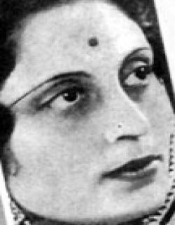 Indira Ray