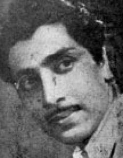 Dipak Mukhopadhyay