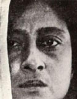 Gita Sen Person Poster