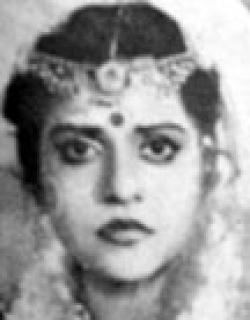 Anupama Chattopadhyay