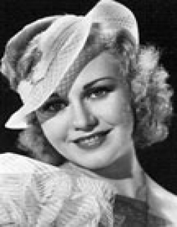 Ginger Rogers Person Poster