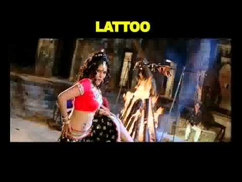 LATTOO (A film with difference) by ASHIS ROY