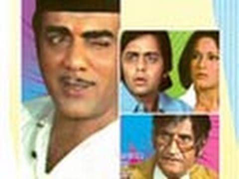 Sabse Bada Rupaiya - Bollywood Movie - Vinod Mehra, Moushami Chatterjee, Mahmood, Farida Jalal