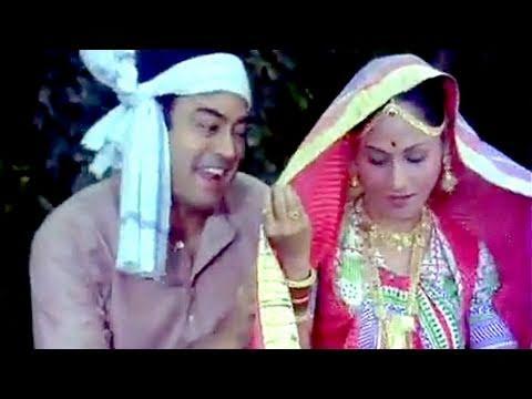 Pallu Latke - Kishore Kumar, Asha Bhosle Song