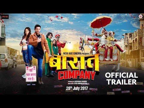 Baaraat Company - Official Trailer 2017 | Ranveer Kumar & Sandeepa Dhar | Syed Ahmad Afzal
