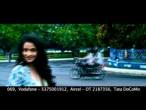 Bhalobasa Bhalobasa (Song) - Window Connection (Bengali Movie 2014)
