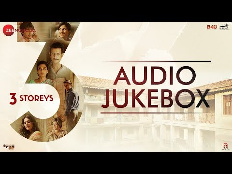 3 Storeys - Full Movie Audio Jukebox | Pulkit, Richa, Renuka, Sharman, Masumeh, Ankit, Aisha