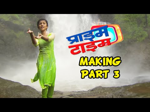 Prime Time - Making (Part 3) - Shooting Rain Song - Upcoming Marathi Movie - Sulekha Talwalkar