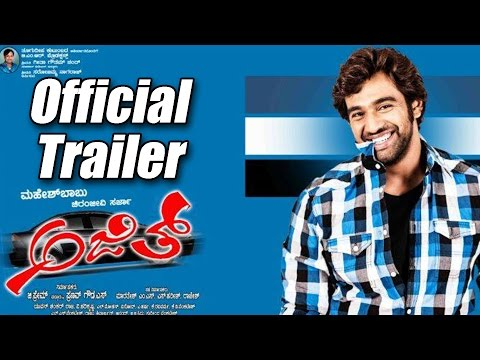 Ajith Movie Trailer | Chiranjeevi Sarja, Nikki Galrani