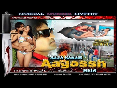 Ek Noor Aur Diwani Kitne @ Spicy Masala Song - Aaja Sanam Aagosh Mein