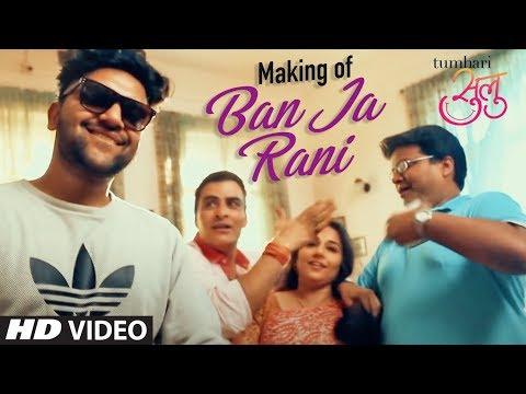Making: Ban Ja Rani Song | Tumhari Sulu | Guru Randhawa | Vidya Balan