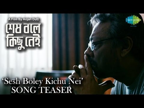 Shesh Boley Kichu Nei Song Teaser | Bengali New Movie 2014 | Jisshu, Subhasree, Anjan Dutt
