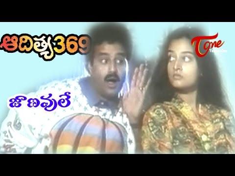 Aditya 369 Songs - Janavule Nera (Male) - Mohini - Balakrishna