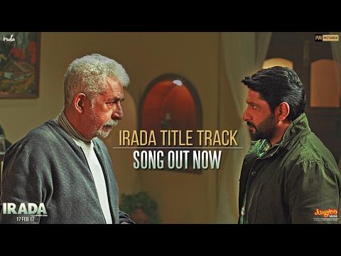Irada | Title Track