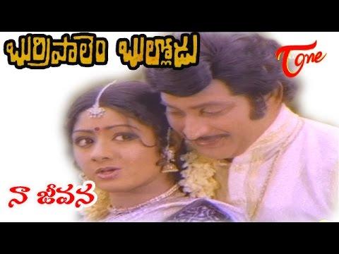 Burripalem Bullodu Songs - Naa Jeevana - Sridevi - Krishna