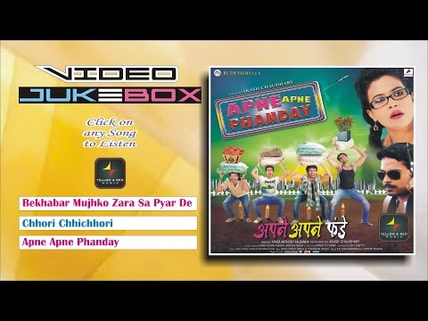 Apne Apne Phanday Movie Full Songs - Jukebox