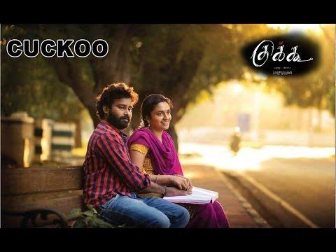 Cuckoo New Tamil Movie( 2014) Trailer 2