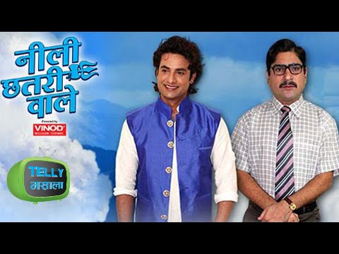 'Neeli Chhatri Wale' - Zee TV Launches New Fiction - Press Conference Part 1