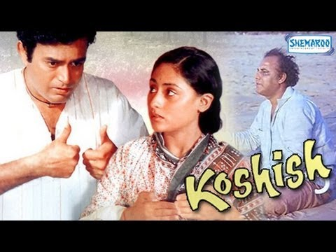 Koshish - Sanjeev Kumar & Jaya Bhaduri - Bollywood Superhit Movie - Full Length High Quality