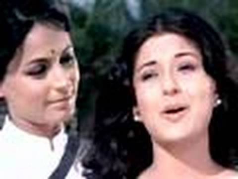 Anuraag 4/13 - Bollywood Movie - Ashok Kumar, Vinod Mehra, Maushumi Chatterjee