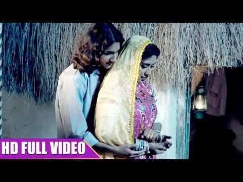 Kurja E Mahara Bhanwarmila De Re   SAANKAL   NEW HINDI SONG 2017   HD VIDEO