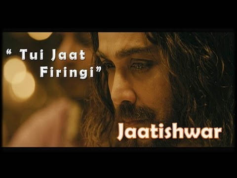 Tui Jaat Firingi Song | Jaatishwar Bengali Movie | Kharaj Mukherjee