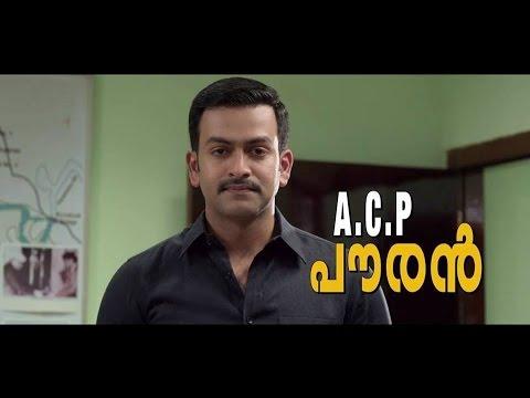 Tamaar Padaar Official Trailer-Prithviraj,Babu Raj,Srinda