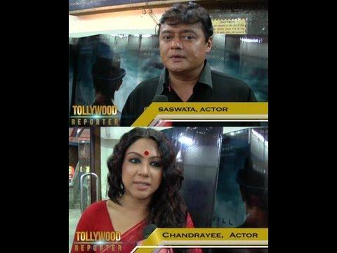 Tiyasha Bengali Movie Feedback_Sangeet Bangla