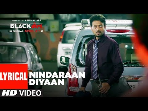 Nindaraan Diyaan Video With Lyrics | Blackmail | Irrfan Khan | Amit Trivedi | Amitabh Bhattacharya