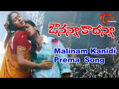 Avunanna Kaadanna - Malinam Kanidi Prema