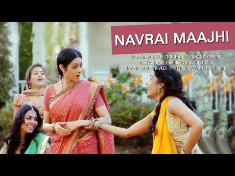 Navrai Maajhi - Full Song With Lyrics - English Vinglish