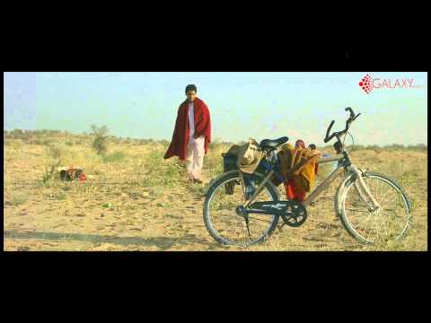 Chahe Kusumbi Video Song - Marathi Movie