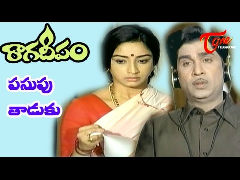 Raaga Deepam Songs - Pasuputhaaduku Mudulu Vesi - ANR - Jayasudha - Lakshmi