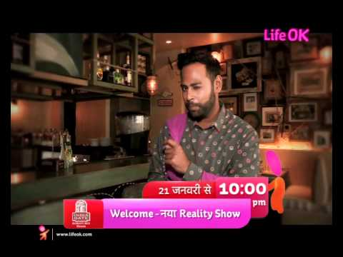 Welcome - Baazi Mehmaan Nawazi Ki - Web Exclusive promo