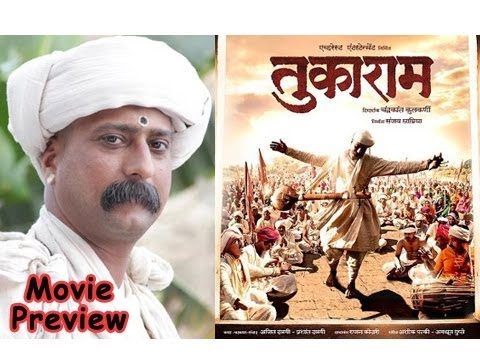 Marathi Movie Tukaram Preview