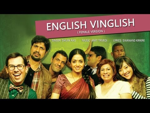 English Vinglish (Female Version) - Full Song With Lyrics