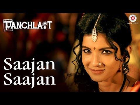 Saajan Saajan | Panchlait | Amitosh Nagpal, Anuradha Mukherjee | Javed Ali, Anwesha & Rupankar