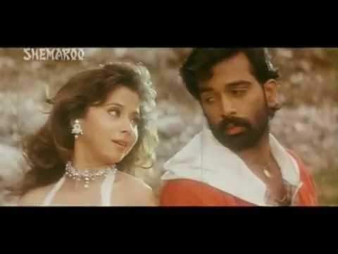 Telugu Song - J.D.Chakravorthy - Urmila - Yema Kopama