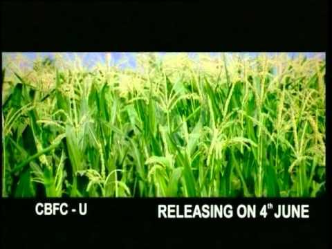 Chandamama Katha - Trailer - Allari Naresh, Abhiram Murali Mohan, M.S.Narayana & Suman Setty