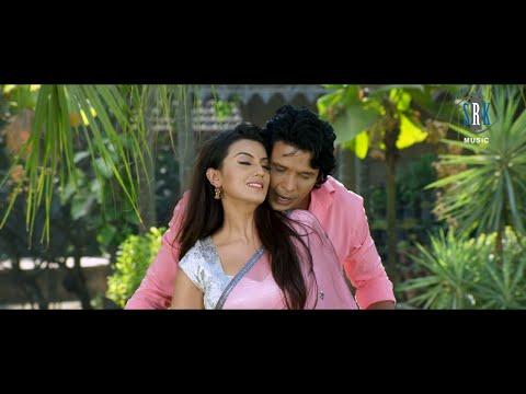 Intezar Kareke Aitbar Kareke | Superhit New Bhojpuri Movie Song