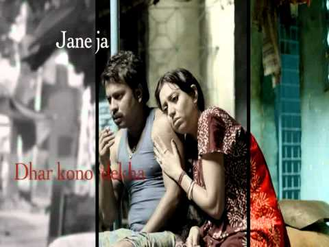 Jaan-e-jaan song from accident