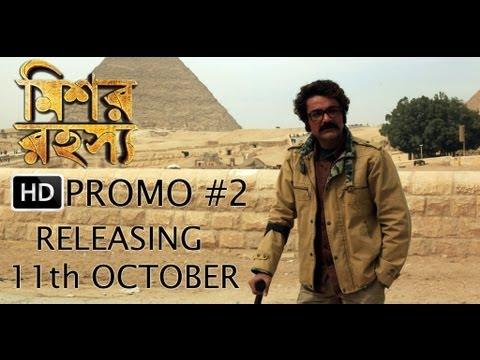 Mishawr Rawhoshyo Promo 2