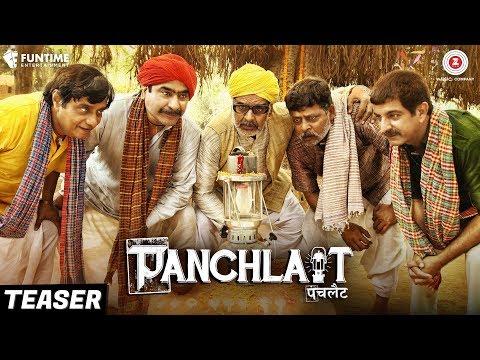 Panchlait   Movie Teaser   Amitosh Nagpal, Anuradha Mukherjee, Rajesh Sharma & Amitosh Nagpal,