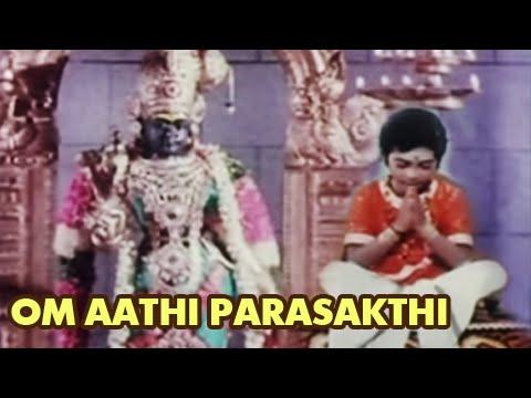 Om Aathi Parasakthi - Aathi Parasakthi - Tamil Movie Song