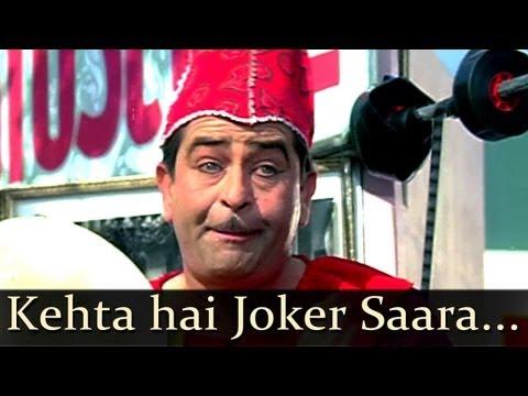 Mera Naam Joker: Kehta Hai Joker Saara