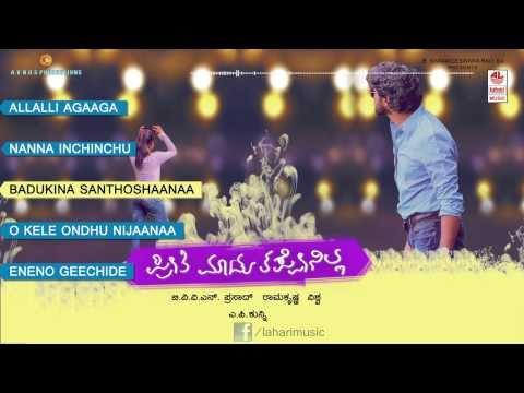 Latest Kannada Songs | Preethi Madu Thappenilla Movie Full Songs | Jukebox HD