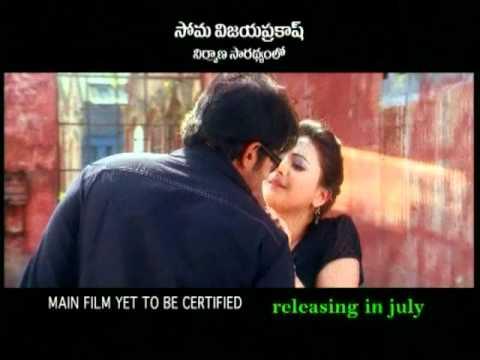 Nuvvekadunte Nenakkadunta - Telugu Trailer - Uday Kiran & Shweta Prasad