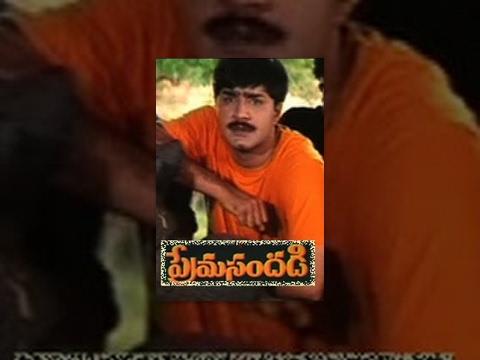 Prema Sandadi full movie