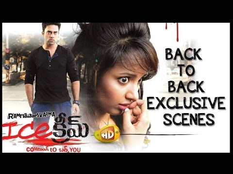 RGV Ice Cream Movie back-to-back Exclusive Scenes - Navdeep, Tejaswi - Trailers