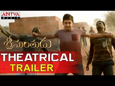 Adityam Theatrical Trailer || Mahesh Babu, Shruthi Haasan
